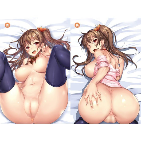 Rich snippet previewHide snippet Dakimakura anime cover #30