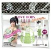Love Body Coco - Apron only